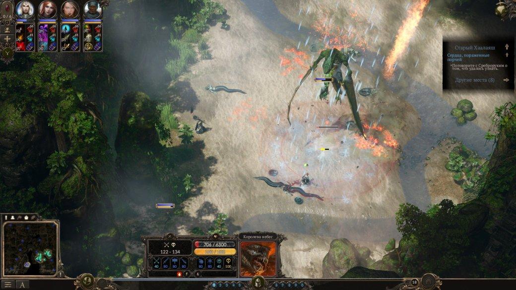 Рецензия на SpellForce 3. Обзор игры - Изображение 14