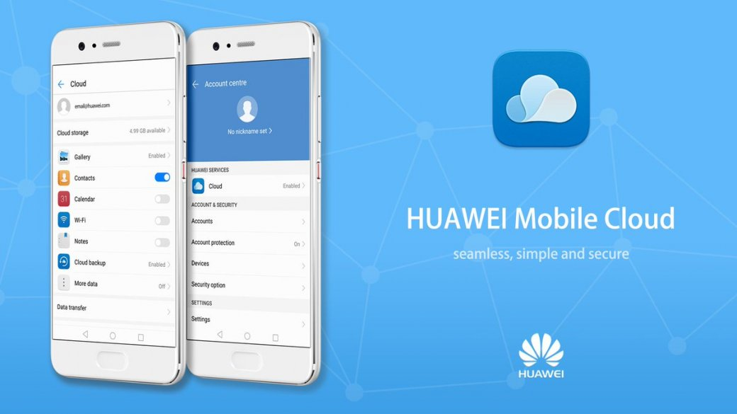 ВРоссии запустили облачный сервис Huawei Mobile Cloud | SE7EN.ws - Изображение 2