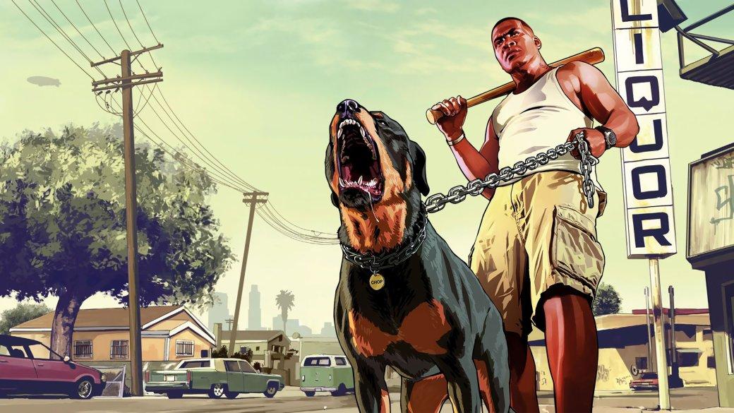 Игра дня. Grand Theft Auto V Live | Канобу - Изображение 2718