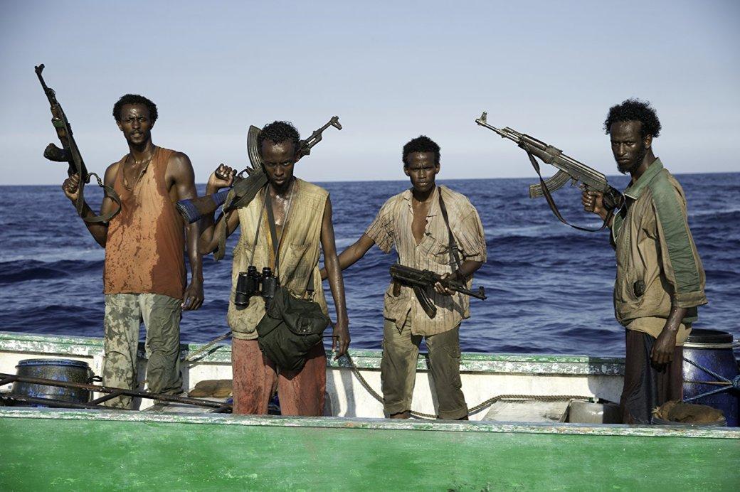 Почти ничего общего с Sea of Thieves: кто такие современные пираты и как они живут. - Изображение 1