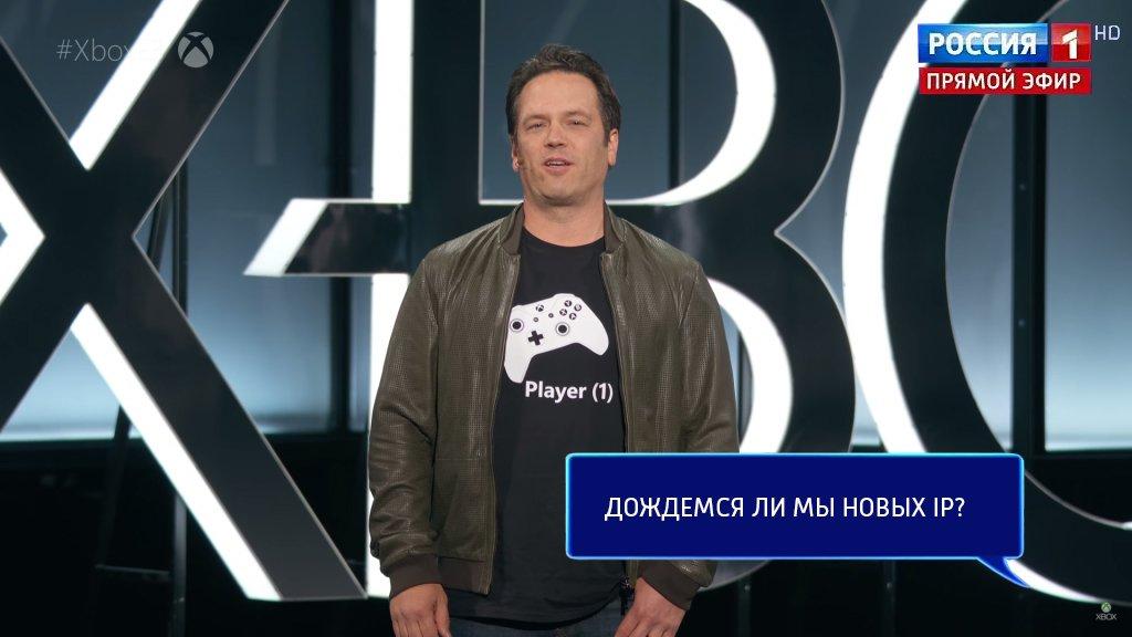 Прямая линия сФилом Спенсером: неудобные вопросы главе Xbox   Канобу - Изображение 4