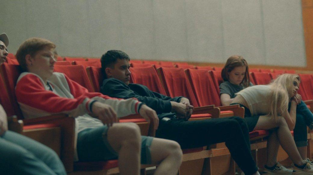 Рецензия на сериал «Трудные подростки» | Канобу - Изображение 0