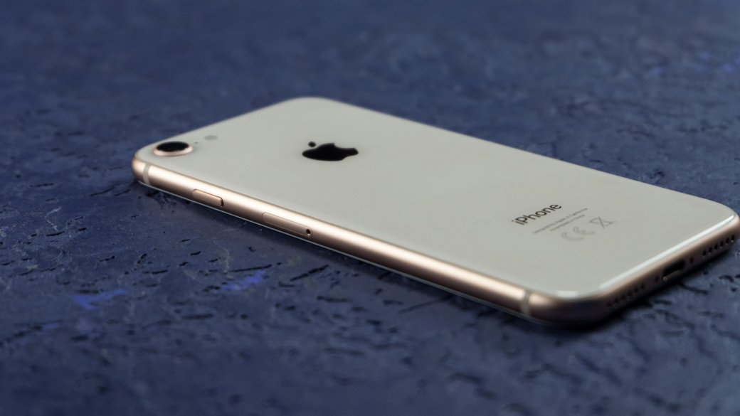 Обзор Apple iPhone 8: слишком дорогой «айфон для бедных» | Канобу - Изображение 6