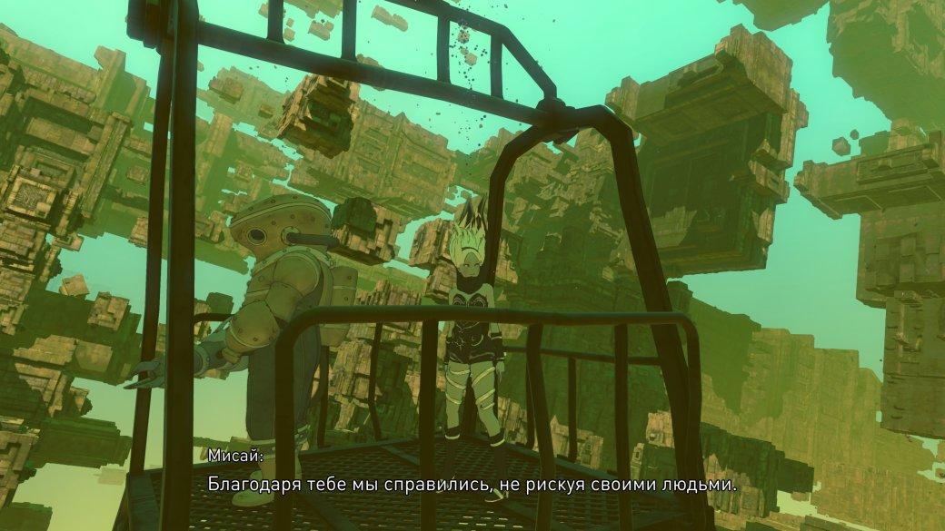 Рецензия на Gravity Rush 2 | Канобу - Изображение 9084