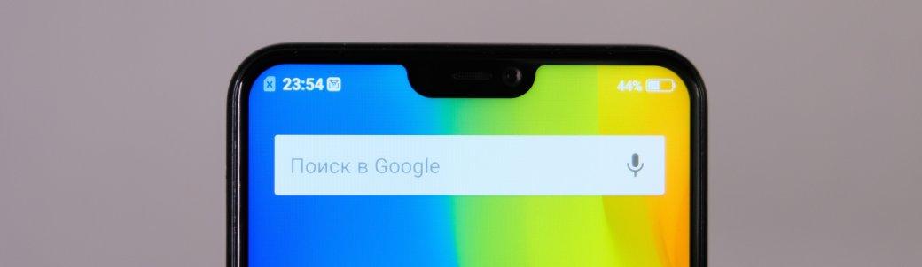 «Чтоб как уApple!»: Обзор смартфона Vivo V9 | Канобу - Изображение 1