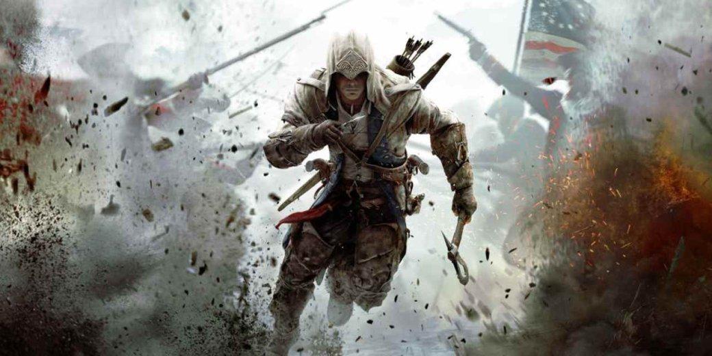 Assassin's Creed 3 получила возрастной рейтинг для Xbox One. Будет ремастер?. - Изображение 1