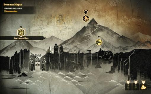 Прохождение Dragon Age 2. Десятилетие в Киркволле | Канобу - Изображение 12
