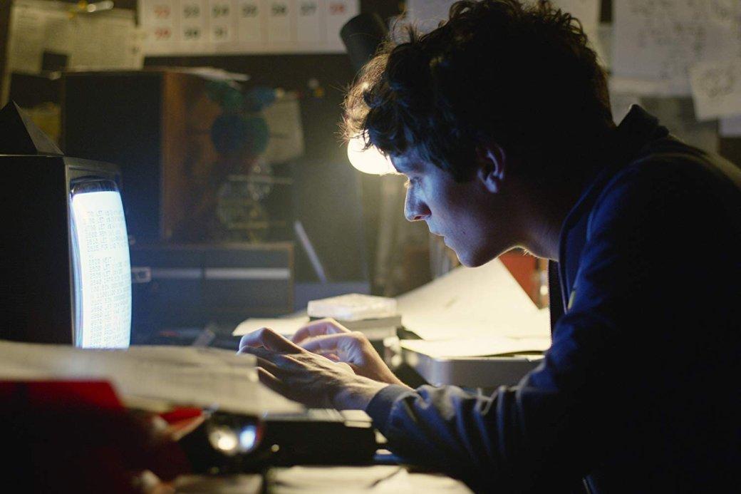 Рецензия наинтерактивный эпизод «Черного зеркала»: «Брандашмыг» (онже «Бармаглот») | Канобу - Изображение 6575