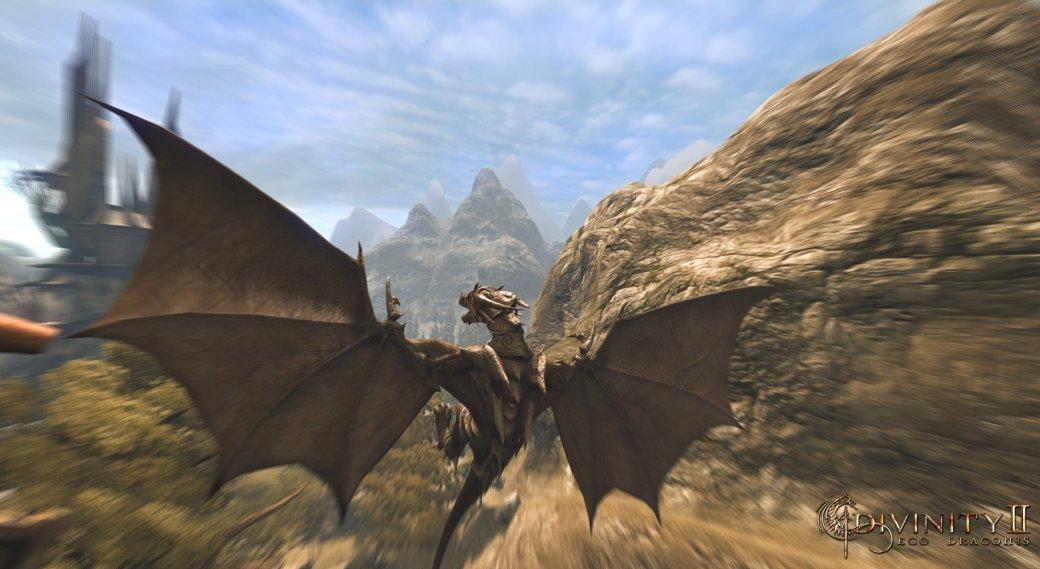 Пахнет жареным: 8 игр с драконами | Канобу - Изображение 1