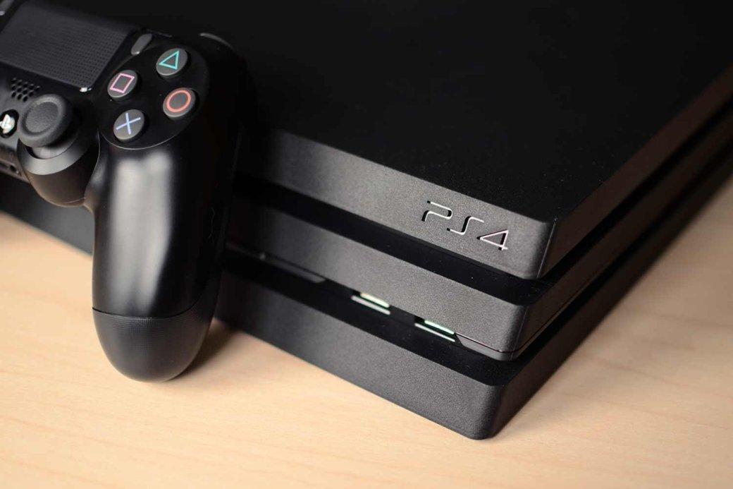 Sony продала более 50 миллионов PlayStation 4 | Канобу - Изображение 344