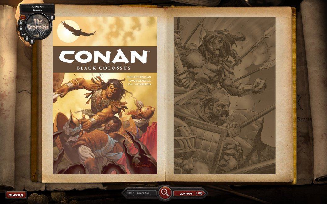 Рецензия на Conan Unconquered | Канобу - Изображение 5