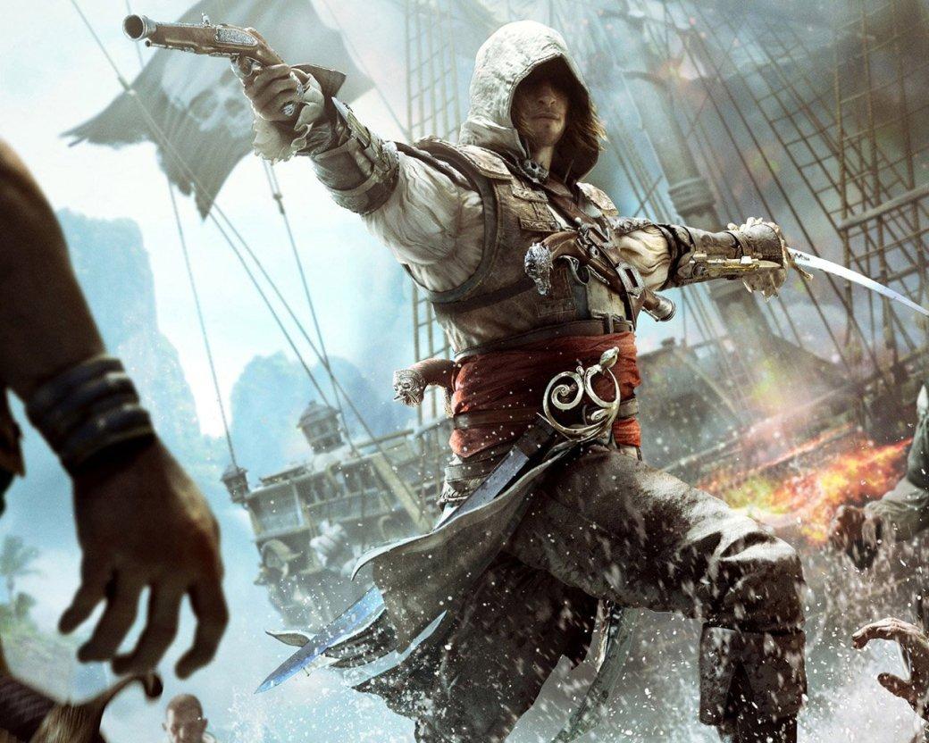 В сети появились первые оценки Assassin's Creed IV: Black Flag | Канобу - Изображение 5822