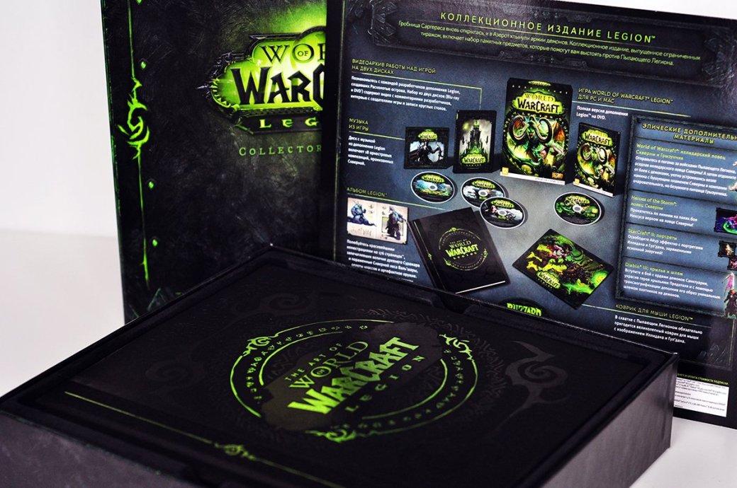Распаковка коллекционного издания World ofWarcraft: Legion. С котом! | Канобу - Изображение 3