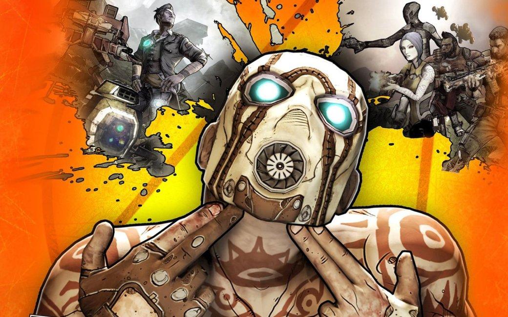 Скидки дня: Borderlands 2, Outlast и еще две игры   Канобу - Изображение 1