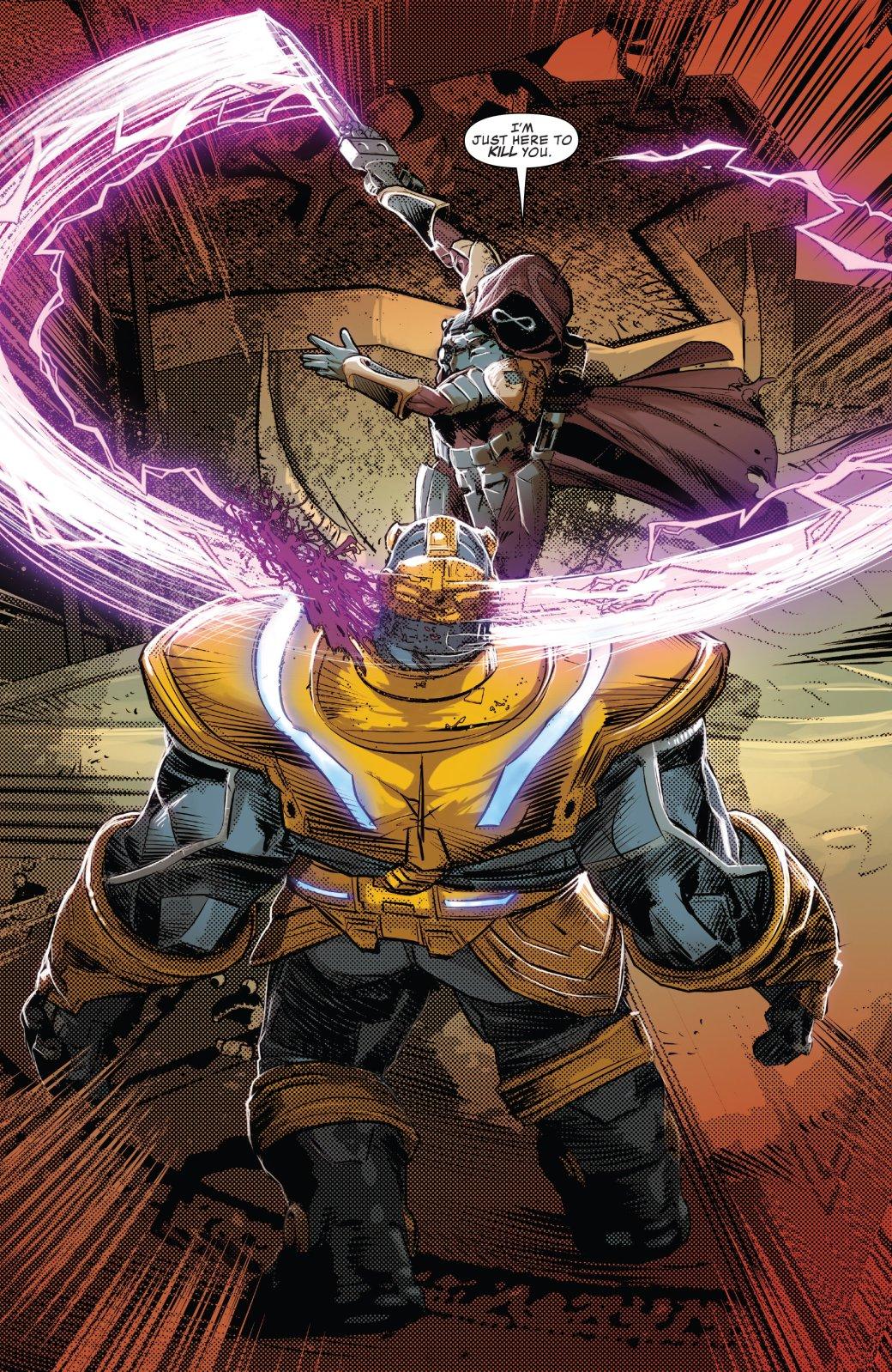 Новые «Войны Бесконечности» начались сгромкой смерти важного персонажа. - Изображение 9