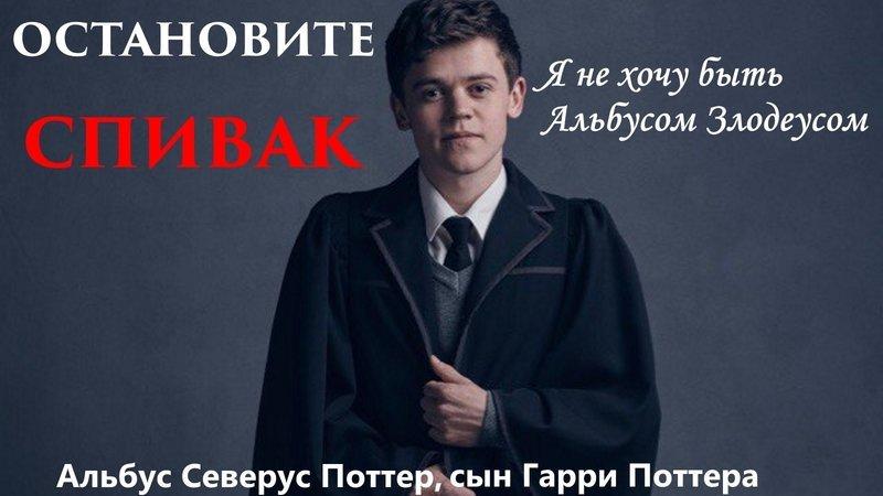 Тысячи людей подписали петицию о смене переводчика «Гарри Поттера» | Канобу - Изображение 6224