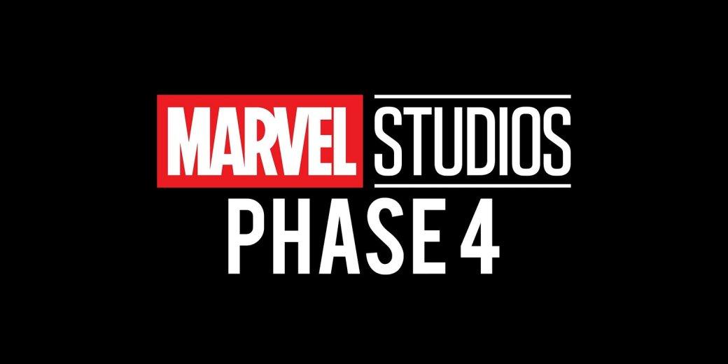 Слух: инсайдер Marvel Studios рассказал опланах компании начетвертую кинофазу | Канобу - Изображение 1