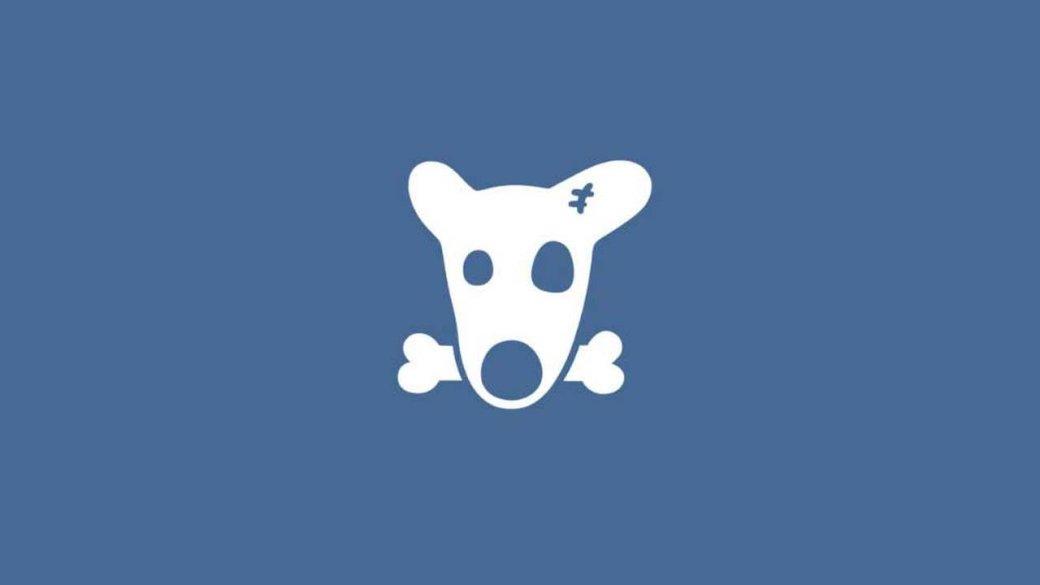 Российские пользователи «ВКонтакте» смогут узнать, какие данные на них собирает соцсеть | Канобу - Изображение 10958
