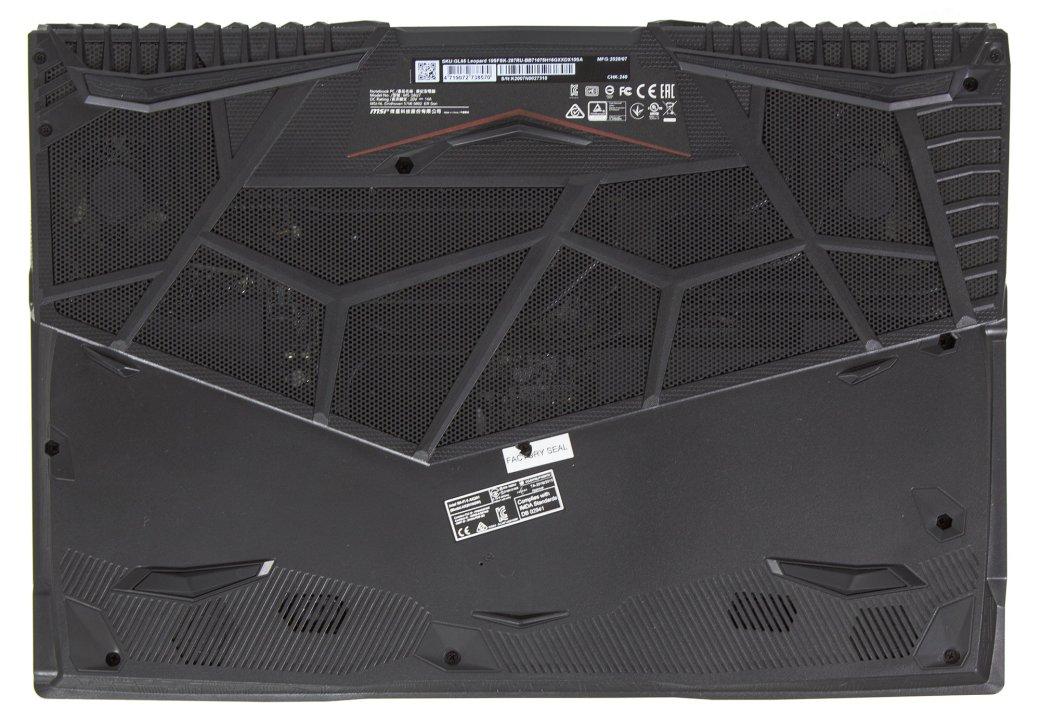 Оптимальная игровая «пятнашка»: MSI GL65 Leopard 10SFSK   Канобу - Изображение 10570