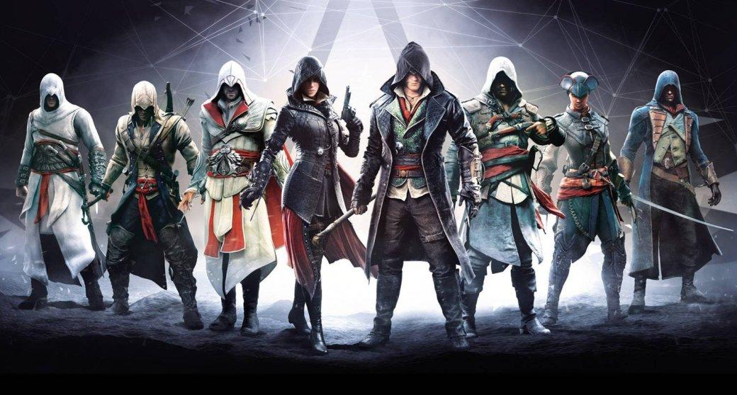 Тест. Какой тыассасин изсерии Assassin's Creed? | Канобу