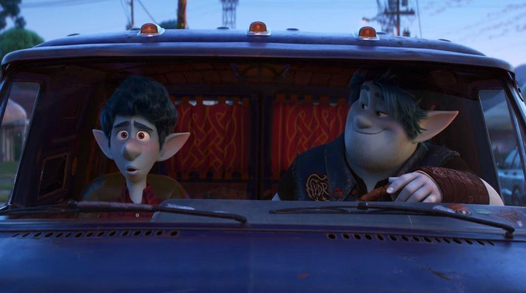 Вышел трейлер «Вперед»— нового мультфильма Pixar про магических существ всовременном мире | Канобу - Изображение 10256