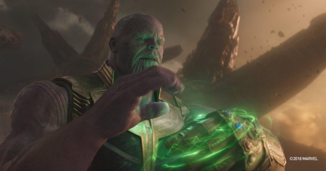 100 неудобных вопросов кфильму «Мстители: Война Бесконечности» | Канобу - Изображение 10