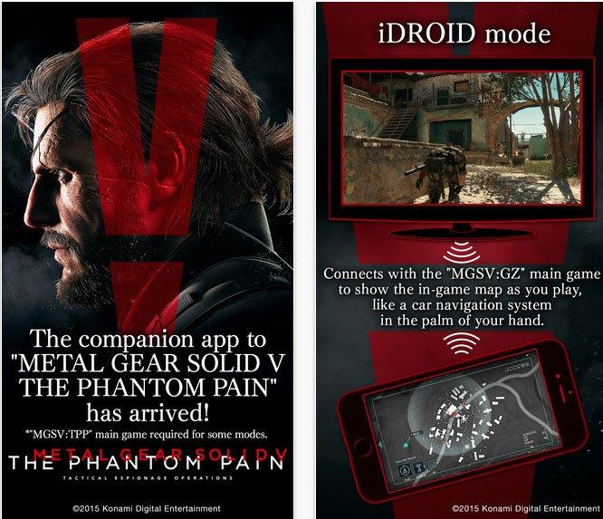 The Phantom Pain: вырезанный эпизод, Кодзима на базе и другое | Канобу - Изображение 12995