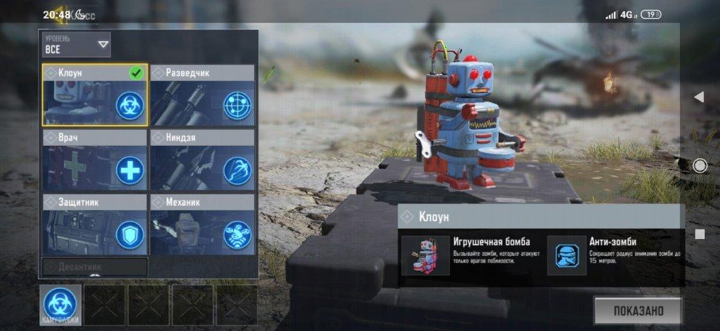 5 причин сыграть в Call of Duty: Mobile | Канобу - Изображение 5799