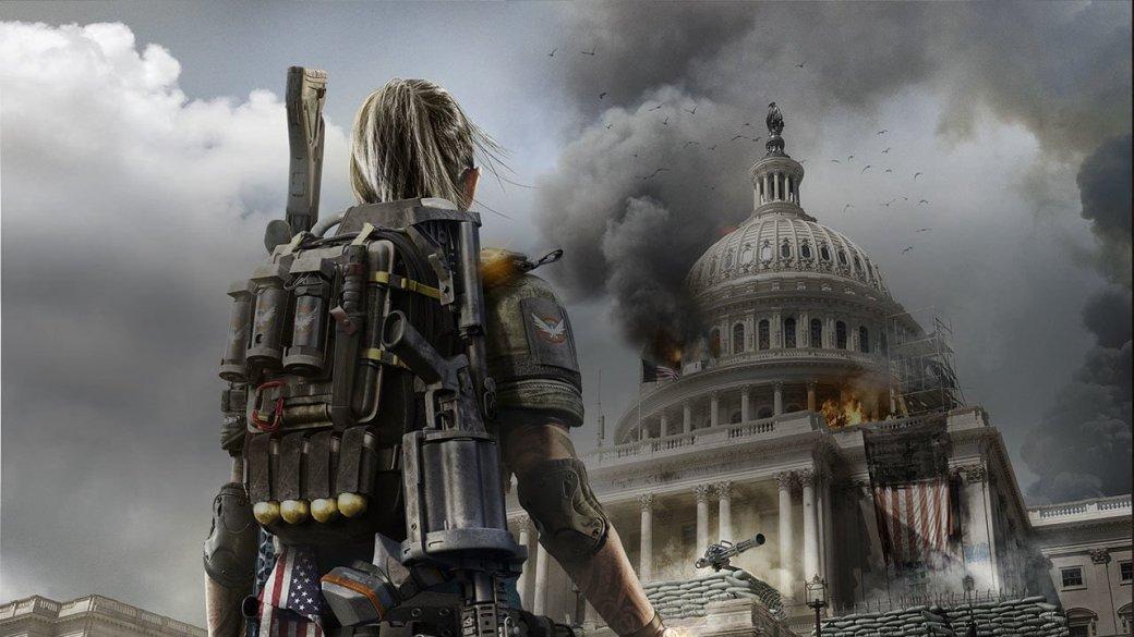 Ubisoft не выпустит The Division 2 в Steam. Вместо этого игра выйдет на Epic Games Store | Канобу - Изображение 1