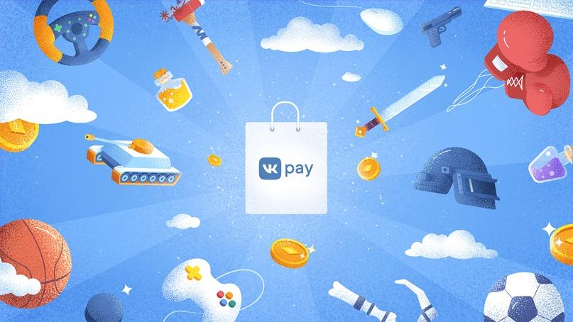 «ВКонтакте» запустила свой магазин с играми на базе VK Pay | Канобу - Изображение 628