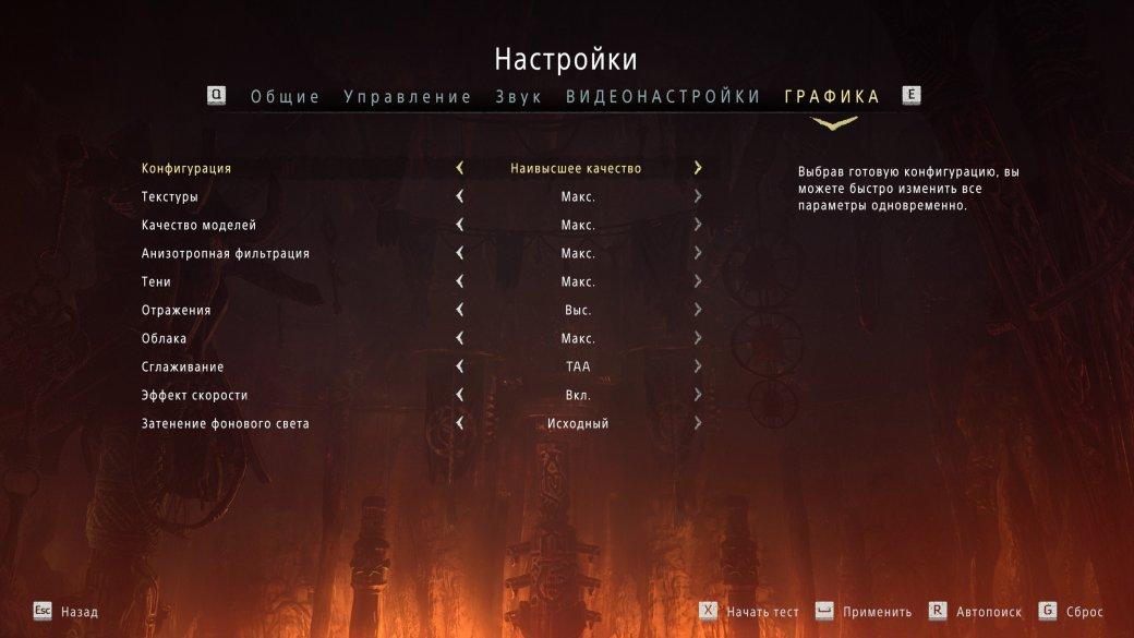 Обзор PC-версии Horizon: Zero Dawn (2020) — как выглядит ииграется PC-версия Horizon: Zero Dawn | Канобу - Изображение 4461