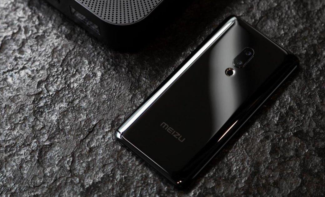 Флагман Meizu Zero не собрал денег на выпуск. Смартфон за $1300 захотели купить только 29 человек   Канобу - Изображение 4129