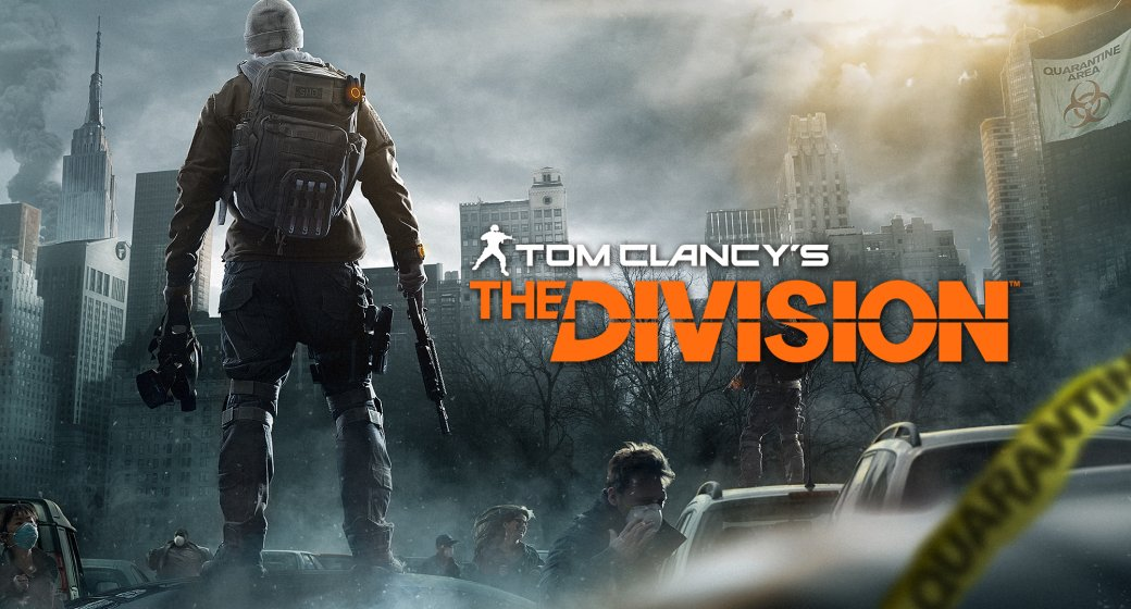 E3 2014: будущее продемонстрированных игр | Канобу - Изображение 4255