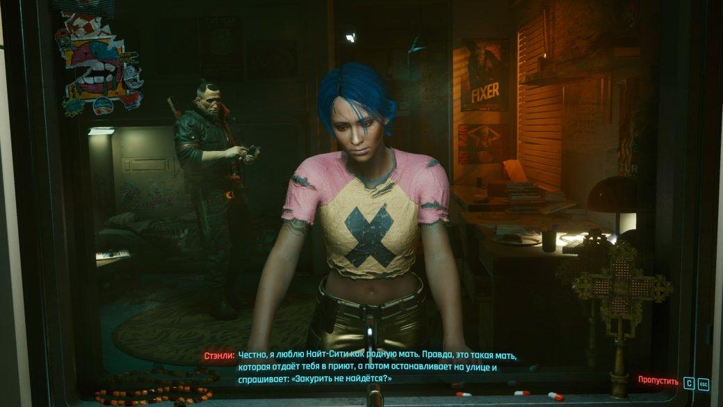 40 крутых скриншотов Cyberpunk 2077 | Канобу - Изображение 7746