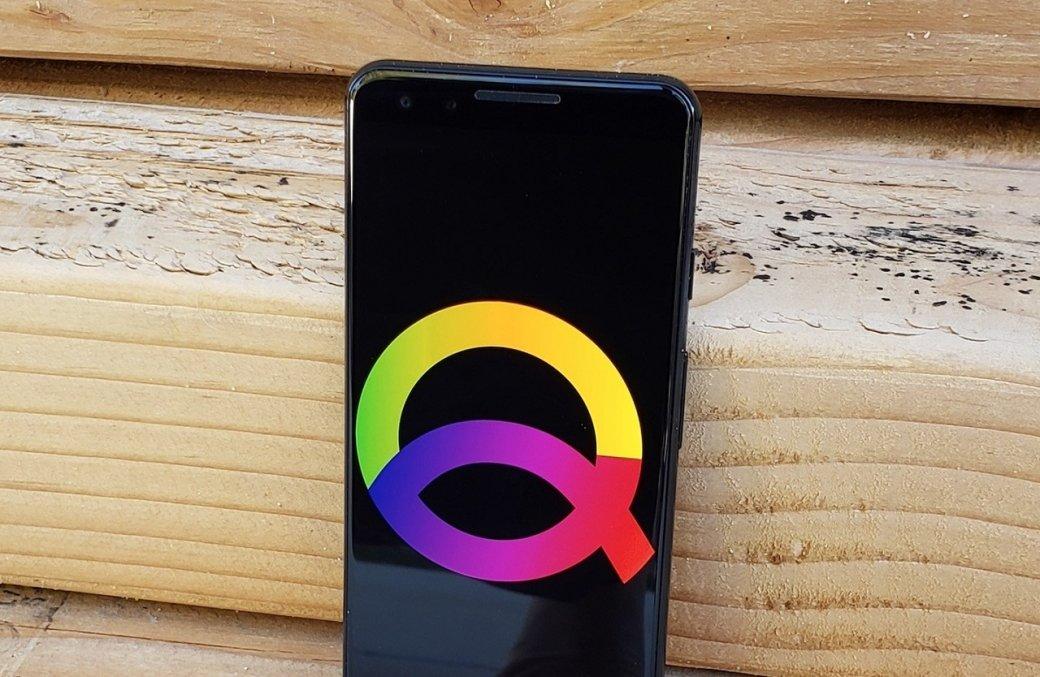 Первая версия Android Qвыйдет уже 7марта. Ноэто будет сборка для разработчиков   Канобу - Изображение 6086