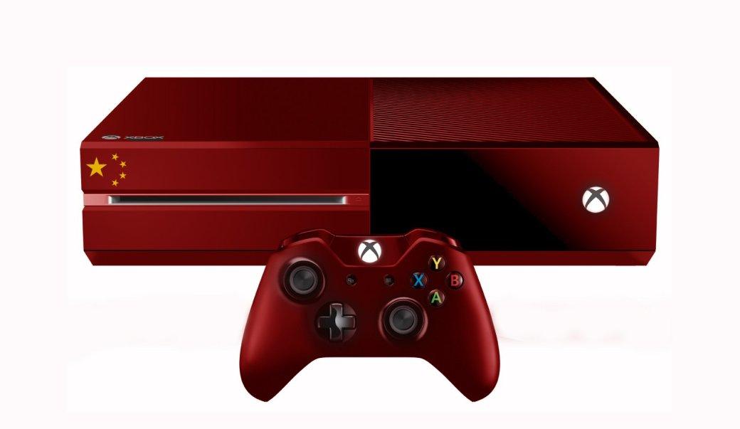 Китайский опыт: геоблокировка на PlayStation 4 и Xbox One | Канобу - Изображение 2
