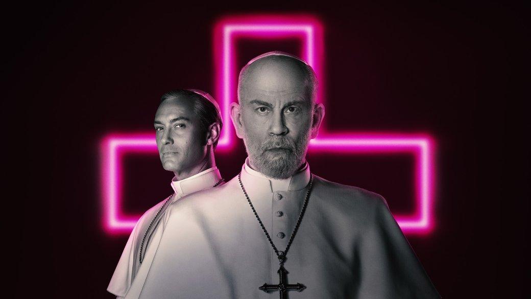 Впечатления от сериала «Новый папа»   Канобу