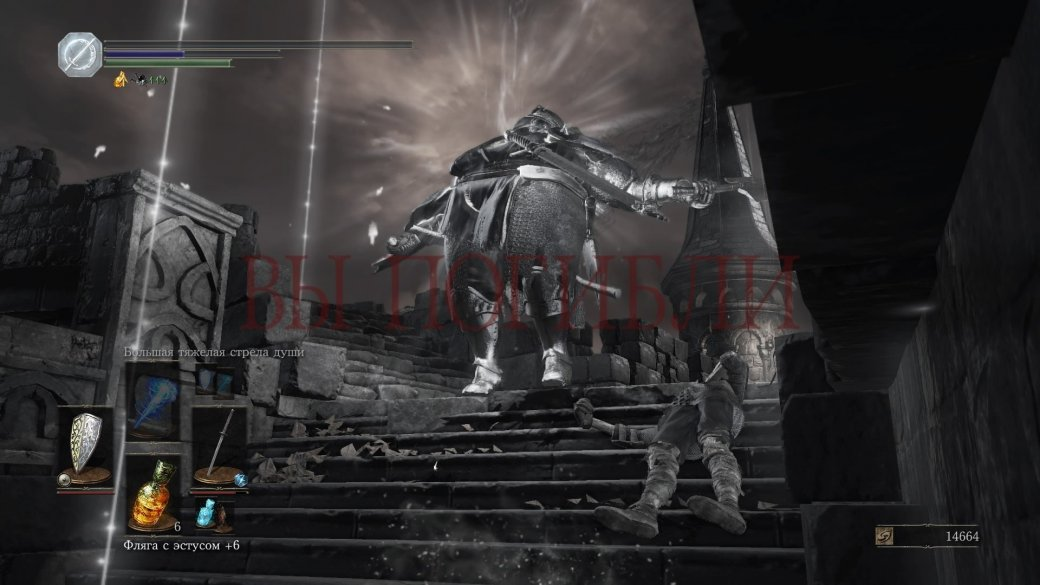 Рецензия на Dark Souls 3 | Канобу - Изображение 351