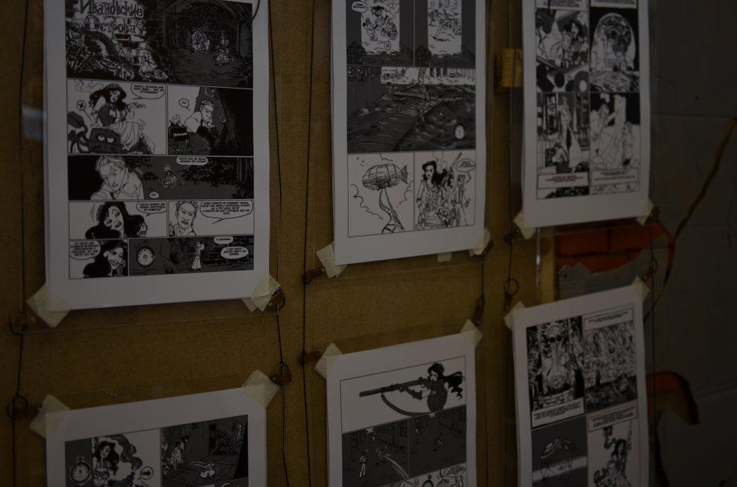 Итоги Comic Con Russia | Канобу - Изображение 2225