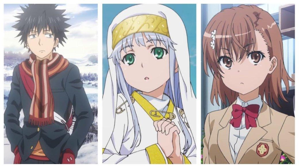 Главные аниме осени 2018 — список новинок | Канобу - Изображение 7