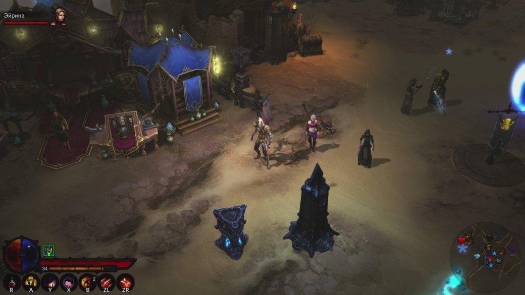 Обзор Diablo 3 на Nintendo Switch   Канобу - Изображение 9