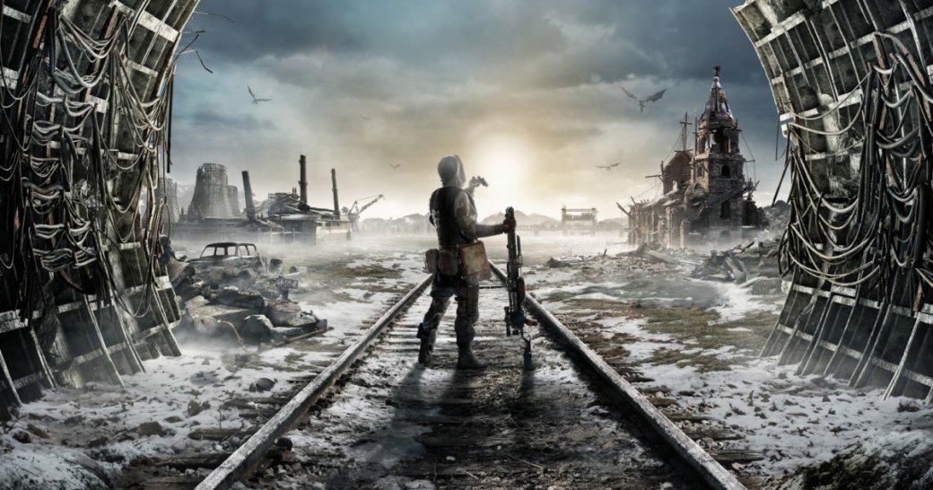 Шесть минут нового геймплея Metro Exodus— кратко обо всех ключевых аспектах игры   Канобу - Изображение 1