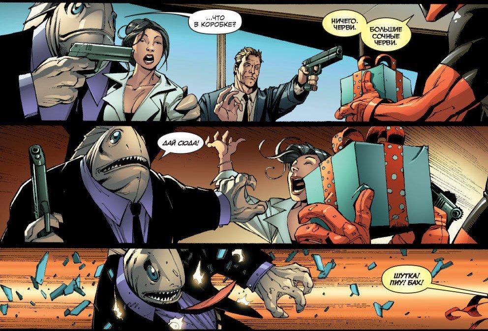 Комиксы: что почитать и подарить наНовый год | Канобу - Изображение 8