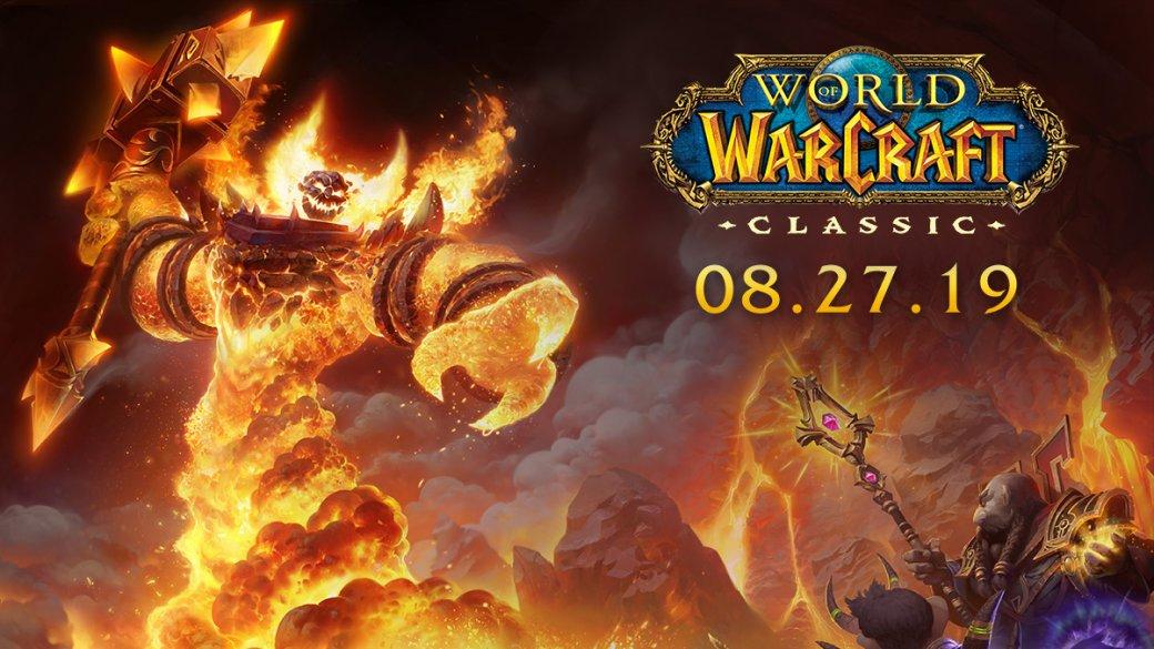Blizzard объявила дату выхода долгожданной «классической» версии World ofWarcraft | Канобу - Изображение 0