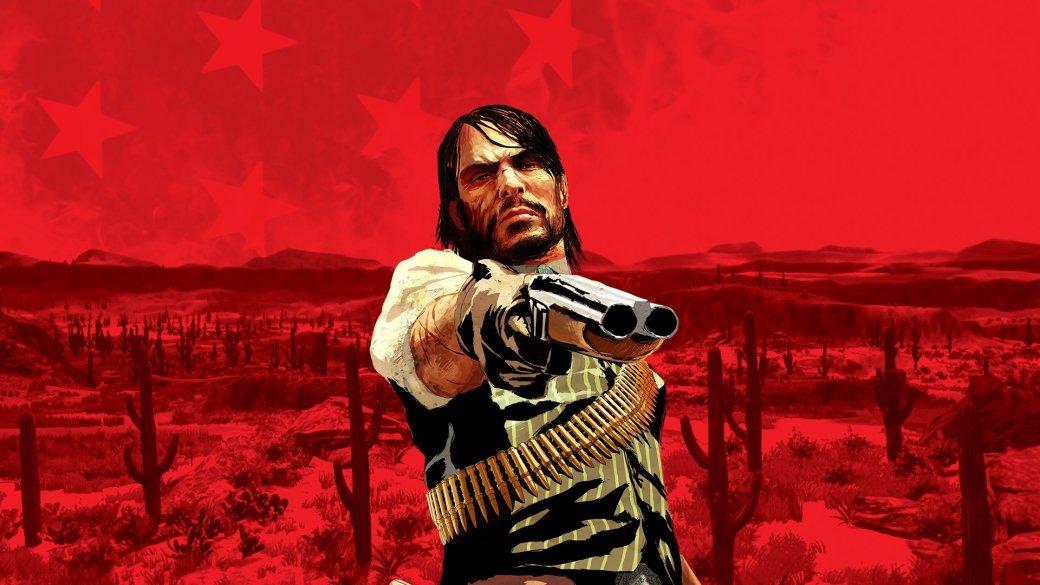 Red Dead Redemption— 10лет. Вот почему еефинал— один излучших виндустрии | Канобу