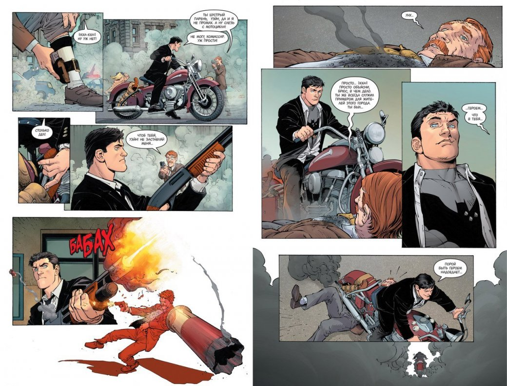 Бэтмен встретится с Глиноликим в новом комиксе на русском языке   Канобу - Изображение 2325