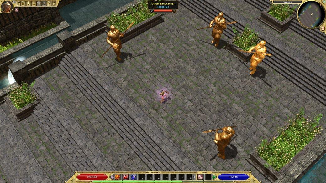 Разбираем Titan Quest: Ragnarok | Канобу - Изображение 4