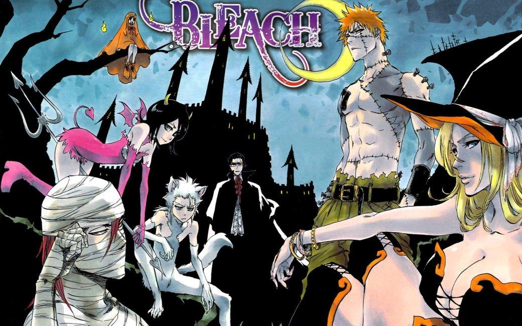 Апомните мангу ианиме Bleach? | Канобу - Изображение 2