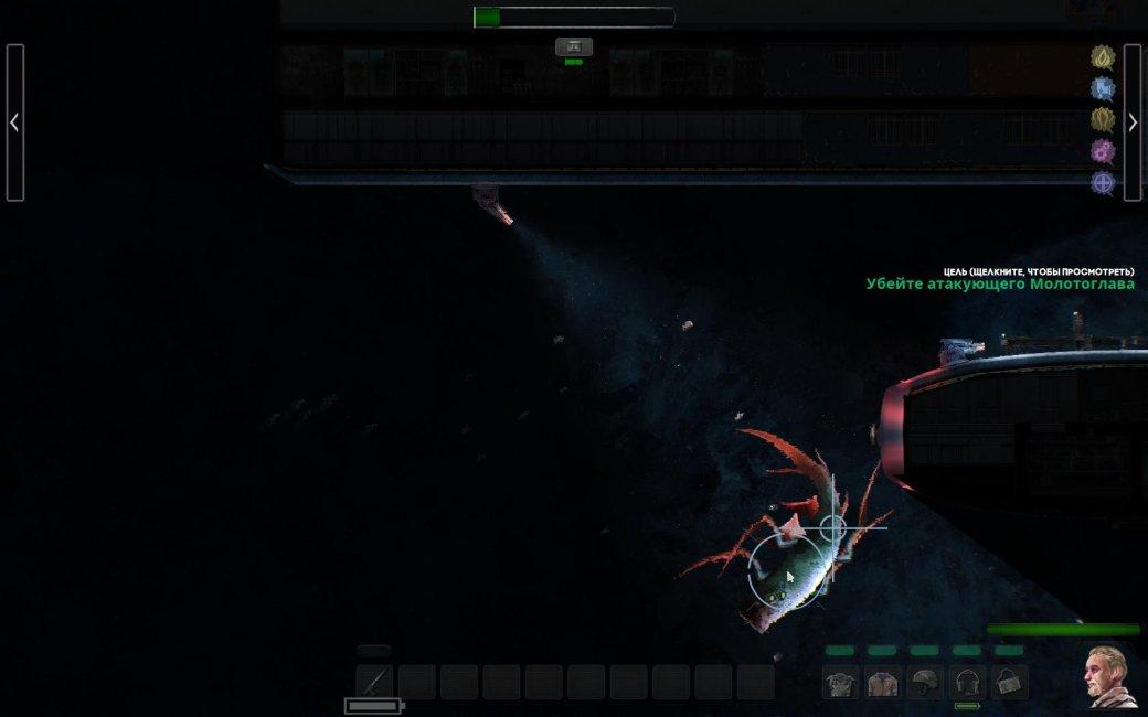 Разбираем Barotrauma— ролевую игру про подводников наспутнике Юпитера