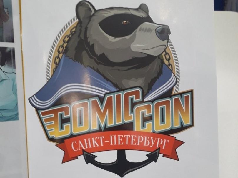«Дневник» ИгроМира 2018 и Comic Con Russia. День первый — Darksiders 3, зомби и комиксы | Канобу - Изображение 8
